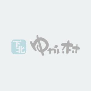 """風間浦村産直施設ふのりちゃん""""開店延期""""について"""