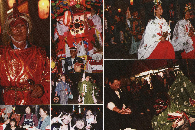 稲荷神社祭典