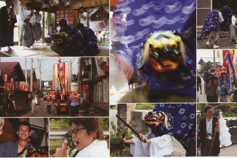 八幡宮祭典