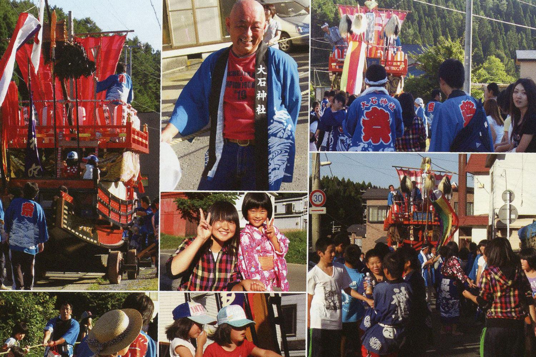大石神社祭典