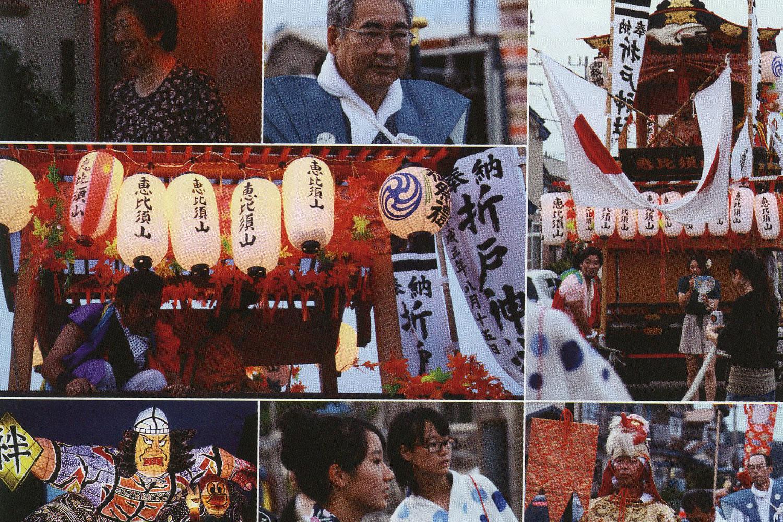 折戸神社祭典