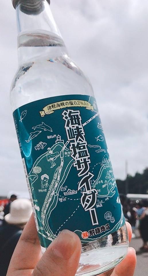 駒嶺商店の塩サイダー ゆかい村海鮮どんぶりまつり2018