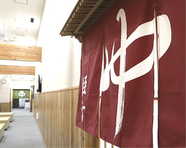 青森県風間浦村 公衆浴場