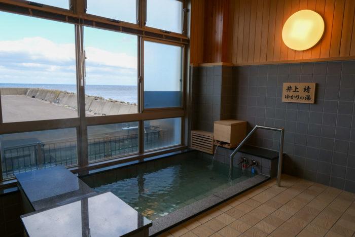 下風呂温泉 海峡の湯