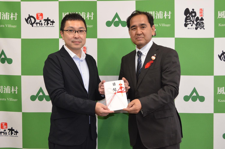 「令和3年8月大雨災害による青森県風間浦村の観光復興支援金」贈呈